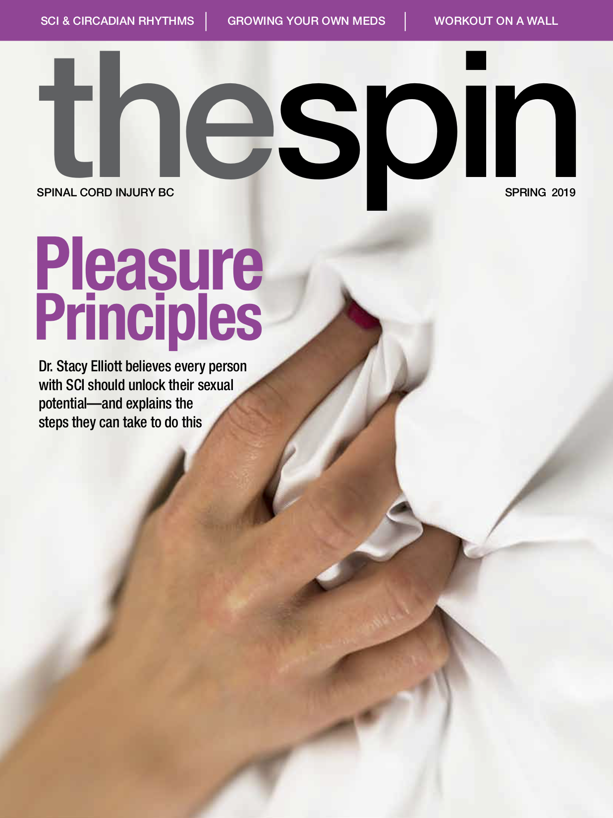 spring 2019 the spin cover